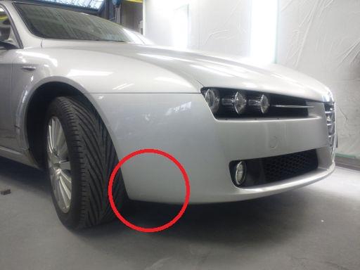 アルファロメオ159 フロントバンパ塗装修理