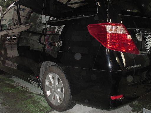 トヨタ アルファード 左スライドドア板金塗装修理